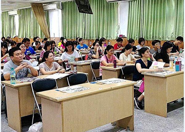 100多位老師在中港小學參與讀報教育研習課程