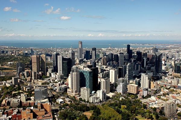 墨尔本悉尼位列全球迁入成本最高城市  移民  生活花费  居民  大纪元
