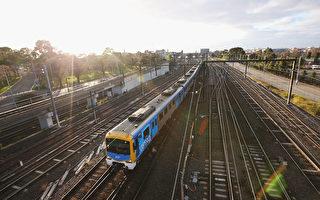 墨爾本新火車站要公眾取名啦! 來參加吧