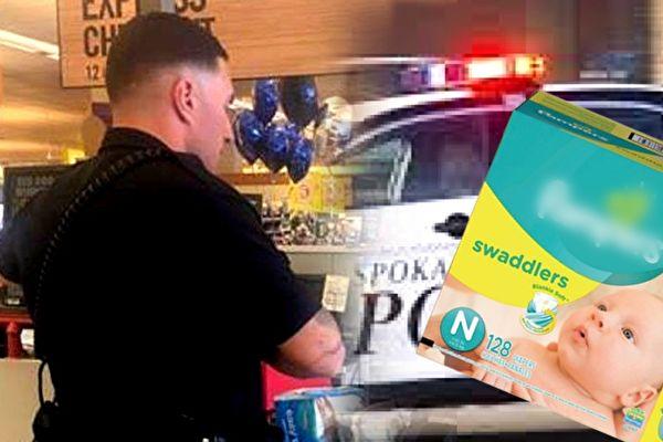 年輕母親偷尿布被抓 馬州警員善行獲讚
