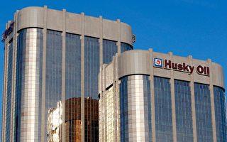 Husky能源公司4.35億買美國煉油廠