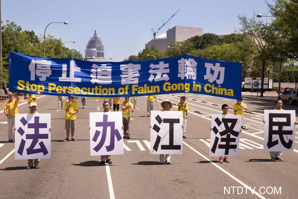 檢察院不起訴 控告江澤民的法輪功學員獲釋