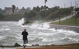 飓风哈维强袭德州 加邮轮无法靠岸游客受困