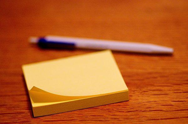 便签纸。(Pixabay)