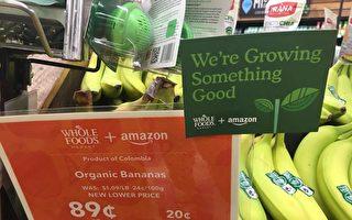 被亞馬遜收購 高端超市Whole Foods價格立降