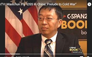 美海军学院教授:中国人退党 了不起的事