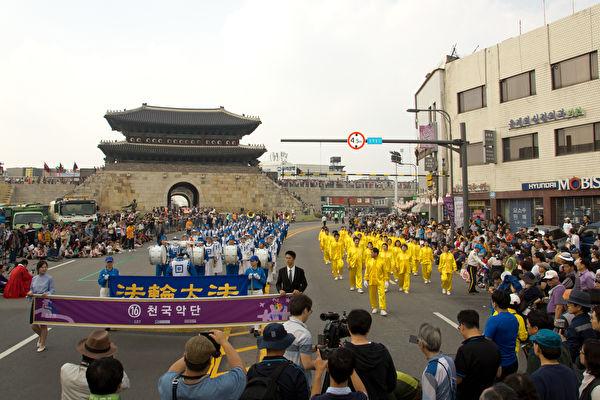 韓國規模最大仁孝傳統文化節 法輪功獲獎
