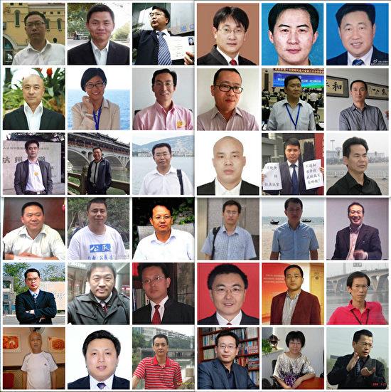 """2015年7月9日起,中共公安部在全国范围大规模镇压维权律师和人权工作者,被称为""""709大抓捕""""。期间,多位维权律师遭受各种酷刑折磨。 (大纪元合成图)"""