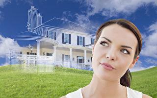澳人住房负担能力恶化  哪里可考虑买房?