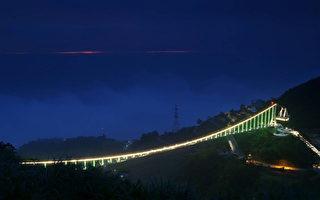 全台最長景觀吊橋 梅山太平雲梯試燈