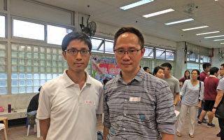 民团吁香港政府改善教育制度