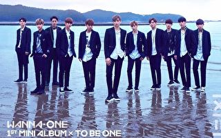 Wanna One辦見面會 購票網因粉絲搶票大當機