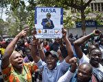肯亚选委会宣布 10月17日重新选总统