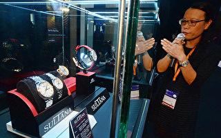 【圖片新聞】全球最大鐘錶展香港開幕