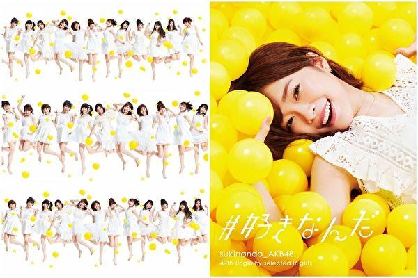 AKB48破濱崎步記錄 CD總銷售破5100萬張