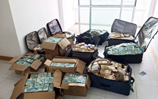 前部長涉貪 巴西警方查獲多箱現鈔