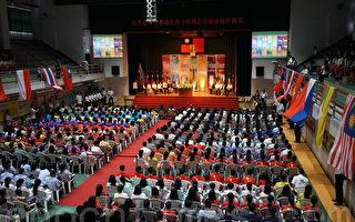 东南亚侨生联合开学 蔡英文:台湾欢迎侨生