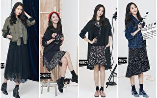 润娥拍摄初秋时尚写真 带动优雅个性风