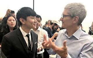 亚洲唯一明星嘉宾 林俊杰受邀出席苹果发布会