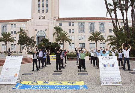 聖地亞哥抗議中領館干擾州參院法輪功議案