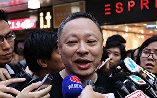 香港二千人集會撐戴耀廷 籲結束一黨專政