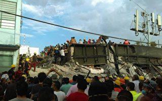 墨西哥强震 渥京居民支援