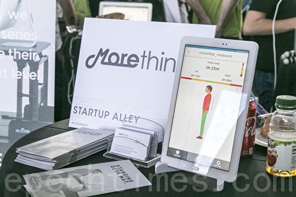 TechCrunch Disrupt舊金山大會 新創圈的「奧斯卡」盛會