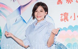 兒子表演慾強 江美琪不反對他當歌星