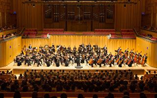 華夏聖樂的輝煌 神韻交響樂感動亞洲觀眾(下)
