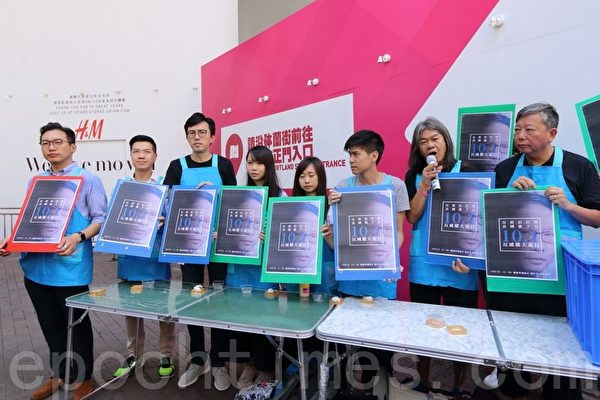 数团体派月饼吁十一上街反权威(3)