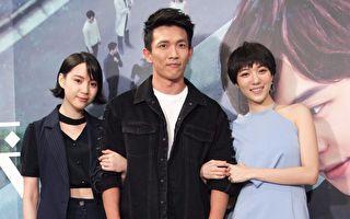 黄尚禾出席威剧首映 谈入围金钟表露期待