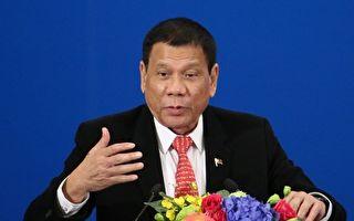 菲律賓對台實施旅行禁令 杜特蒂:拒絕解除