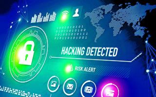 隱私法落後於技術發展