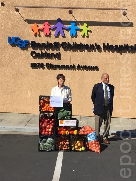 貝尼奧夫兒童醫院 推出食物療養計畫