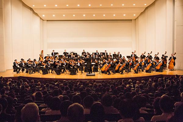 2017年9月29日晚上,神韵交响乐团于台南市文化中心演出。(陈霆/大纪元)
