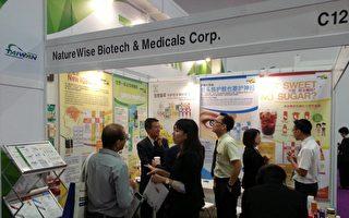 亞洲營養保健食品展 台生技企業參與積極
