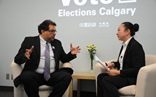 专访加拿大卡城三位市长热门候选人(上)