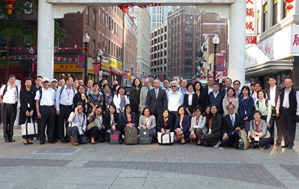 台湾45位高阶官员来哈佛研习一周