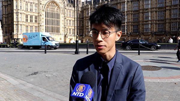 圖為香港本土民主前線發言人黃台仰(Ray Wong)。(新唐人電視台)