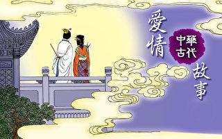 【千古佳偶】「娶妻當娶陰麗華」(2)