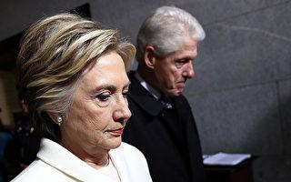 涉希拉里通俄  FBI突查克林顿基金会举报人