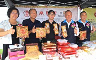 食旅中台湾 四县市迎客拼观光