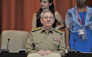 古巴宣布5个月过渡期 卡斯特罗王朝将告终