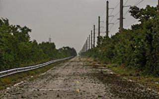 艾玛飓风让佛州20万户断电 许多社区已清空