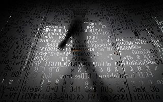 Equifax遭駭 五件事挽救你的失竊信息
