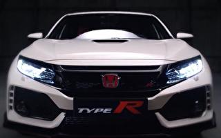 纽博格林赛道最快前驱车:本田Civic Type R