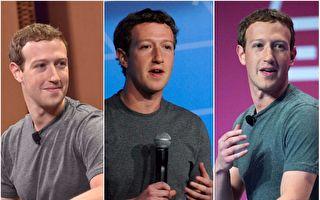 臉書創始人每天穿一樣的衣服 三個理由值得效仿