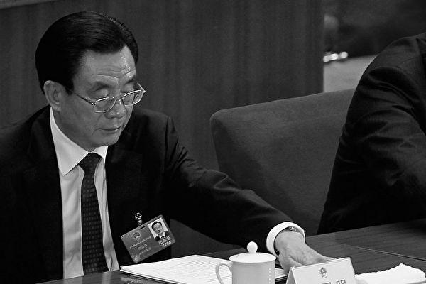 陈思敏:重庆官场再震荡 或牵涉贺国强?