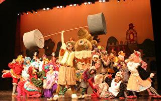 纸风车剧团9月23日 演出《鸡城故事》
