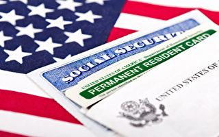 美国职业移民绿卡 明年将增逾10万个名额